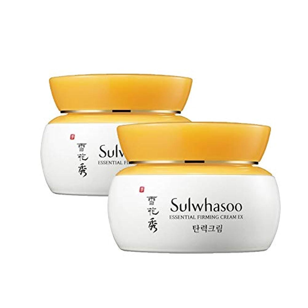 ライバル思春期の麻痺雪花秀エッセンシャルパーミングクリーム 75mlx2本セット弾力クリーム韓国コスメ、Sulwhasoo Essential Firming Cream 75ml x 2ea Set Korean Cosmetics [並行輸入品]