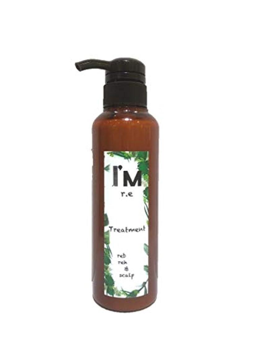 シャークイライラする泥I'M ノンシリコン アミノ酸系 頭皮ケアシャンプー ピディオキシジル プラセンタ フルボ酸 配合 300ml