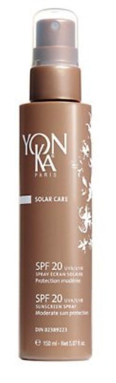 酸度銃散らす【YONKA(ヨンカ)】【国内正規品】 SPF 20 UVA-UVB サンスクリーン スプレー