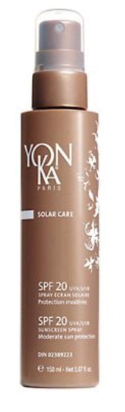 束スーダンもう一度【YONKA(ヨンカ)】【国内正規品】 SPF 20 UVA-UVB サンスクリーン スプレー