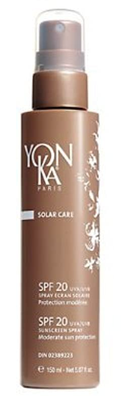 【YONKA(ヨンカ)】【国内正規品】 SPF 20 UVA-UVB サンスクリーン スプレー