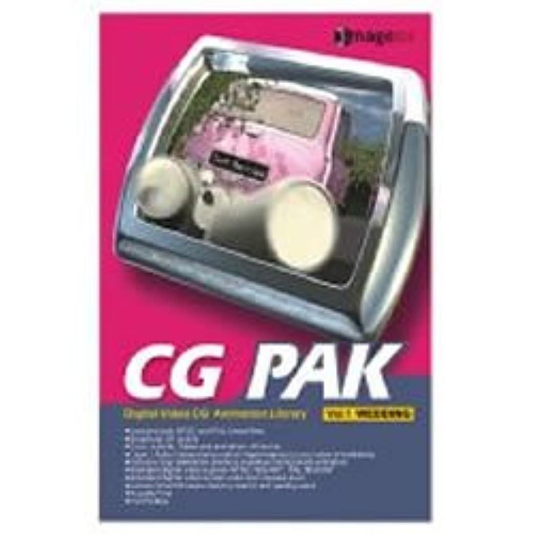 慣習農民歩くCG PAK Vol.1 ウエディング