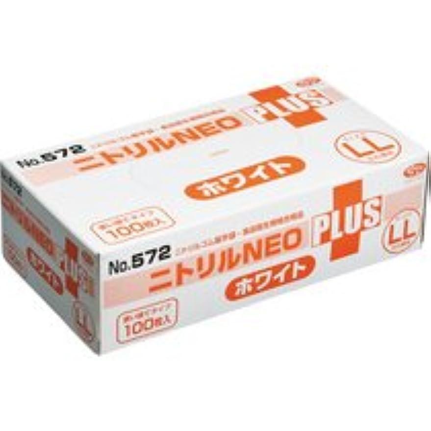 ナンセンス盲信アサートエブノ ニトリルNEOプラス パウダーイン ホワイト LL NO-572 1箱(100枚)