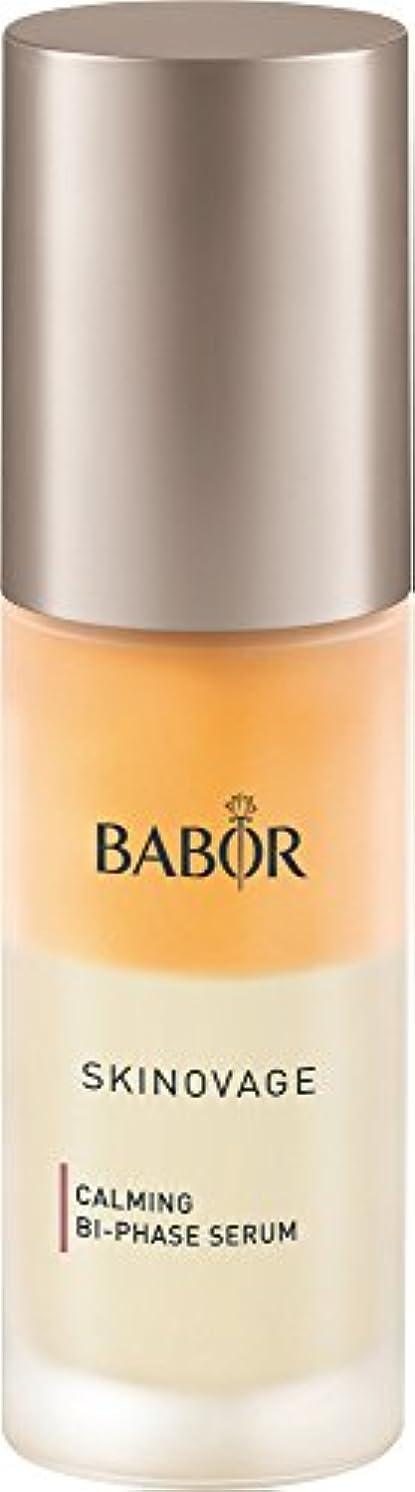 昼食過半数一バボール Skinovage [Age Preventing] Calming Bi-Phase Serum - For Sensitive Skin 30ml/1oz並行輸入品
