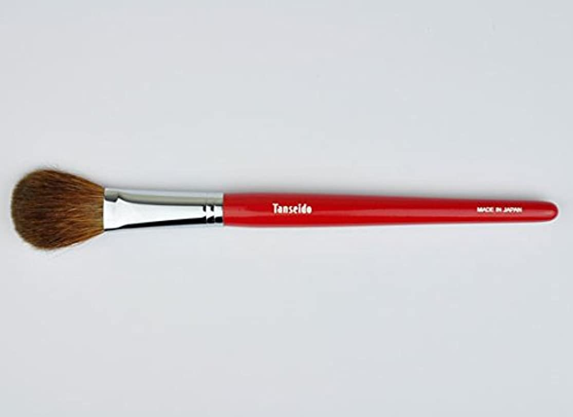 かもしれない引き出す不潔熊野筆 丹精堂 チークブラシ YAQ 17 赤