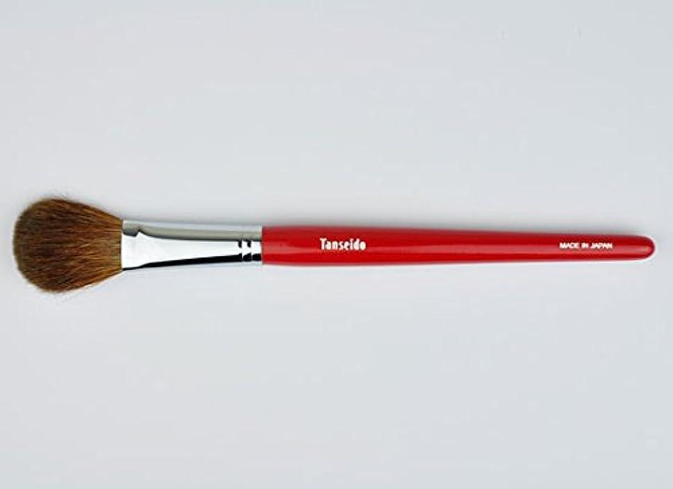 ワーディアンケーススキー挑発する熊野筆 丹精堂 チークブラシ YAQ 17 赤