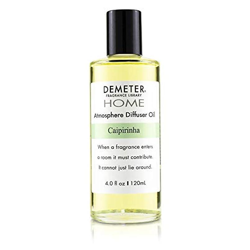 贅沢な化学対処するディメーター Atmosphere Diffuser Oil - Caipirinha 120ml/4oz並行輸入品