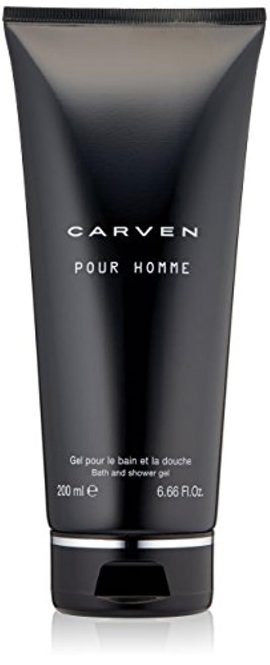 露骨な復活する流体Carven Pour Homme