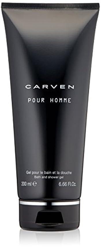 テレビを見る未来救出Carven Pour Homme