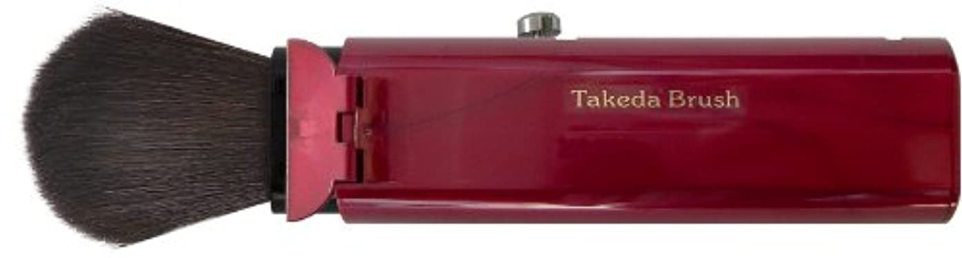 毛皮介入する袋Takeda Brush 蓋付スライド式携帯用チーク&フェイスブラシ WR FG