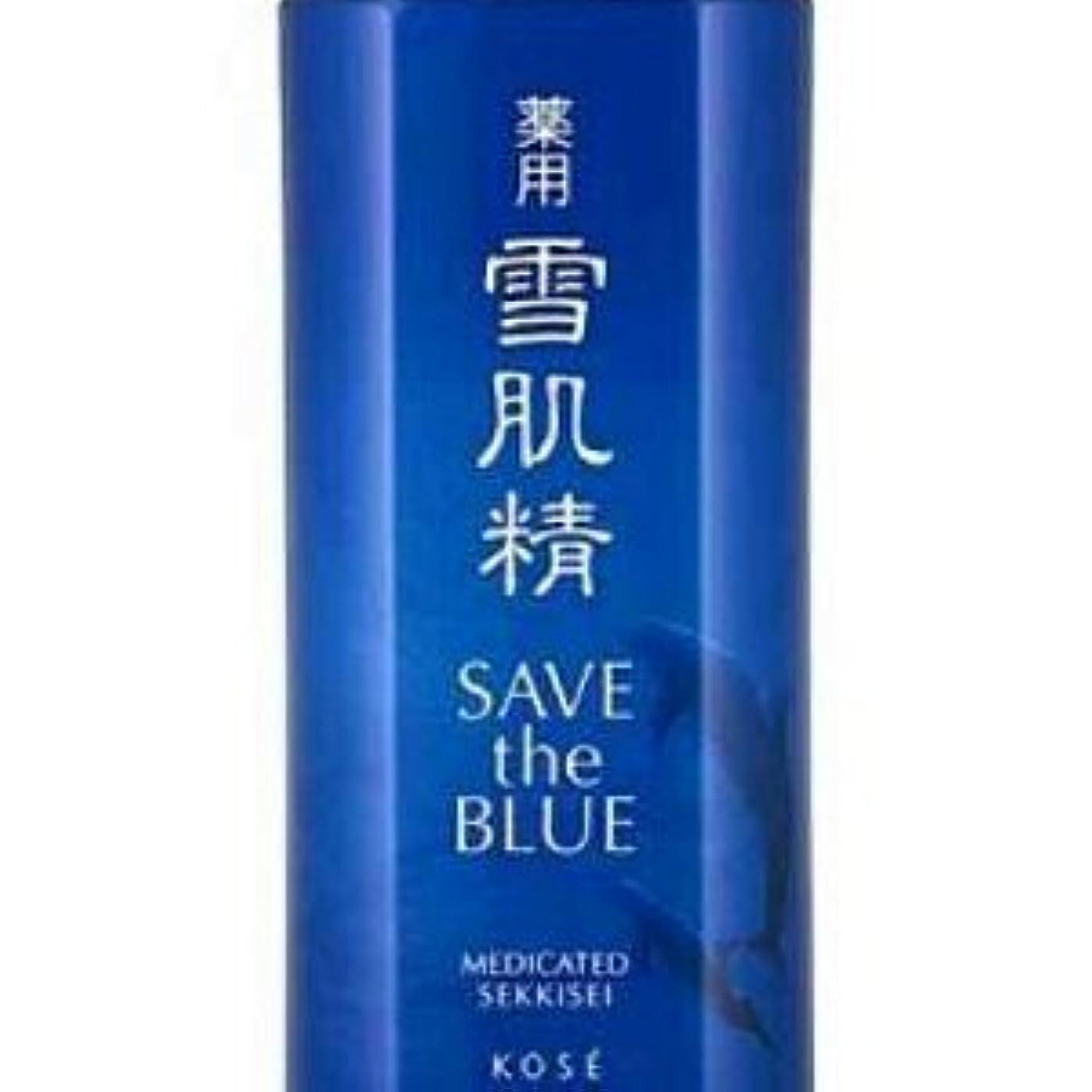 低いビーム二層コーセー 薬用雪肌精 化粧水 ディスペンサー付限定ボトル 500ml アウトレット