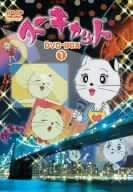 スーキャット DVD-BOX 1