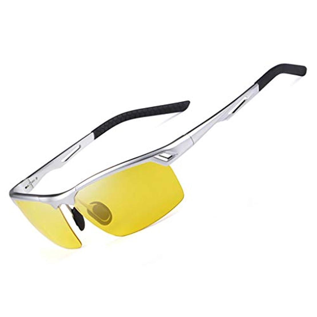 謝罪移住する緩む夜間運転用メガネ雨、霧、夜間運転用の防眩偏光全天候型メガネを運転するための男性用HDナイトビジョンメガネ-交通安全運転の改善