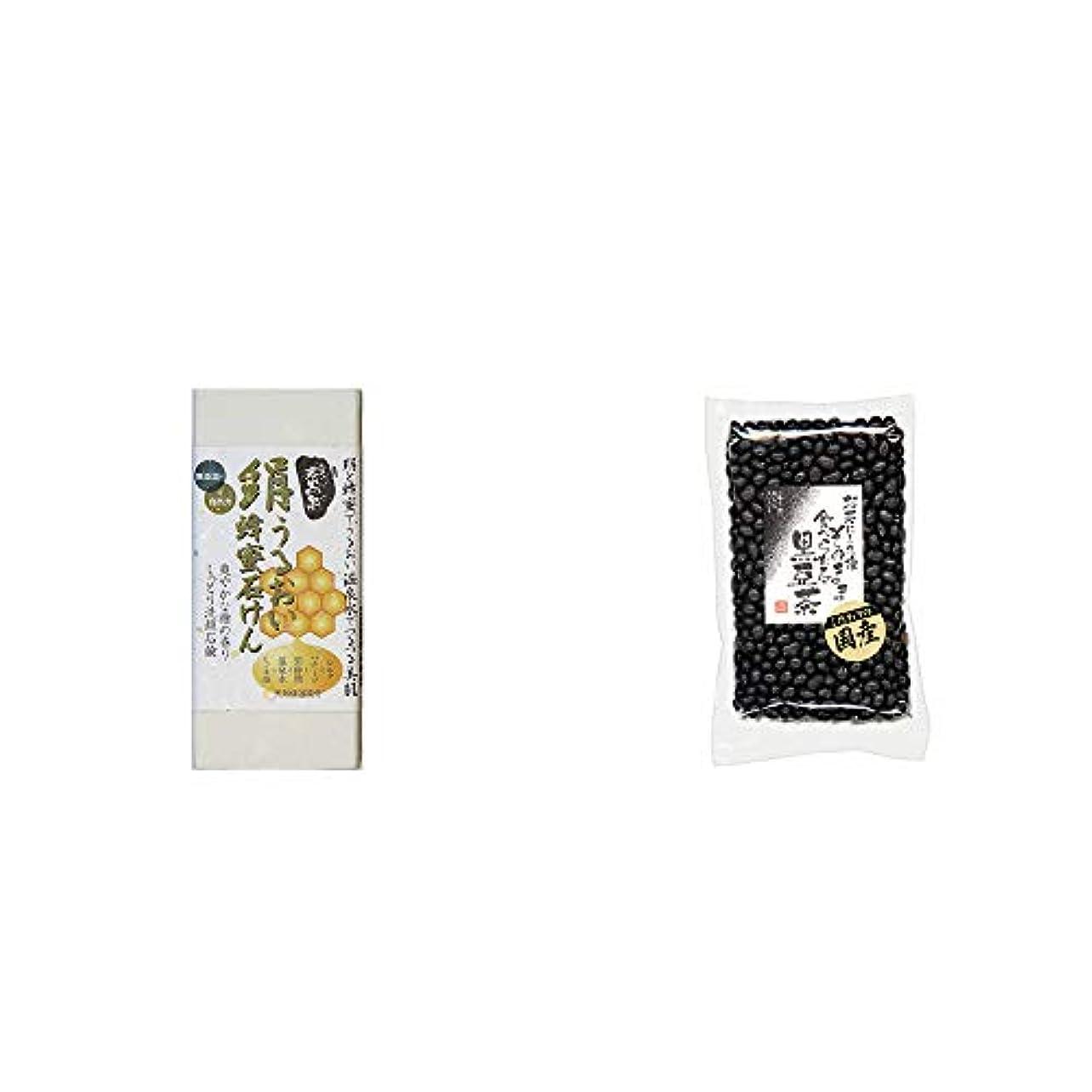 付き添い人関税鉱夫[2点セット] ひのき炭黒泉 絹うるおい蜂蜜石けん(75g×2)?国産 黒豆茶(200g)