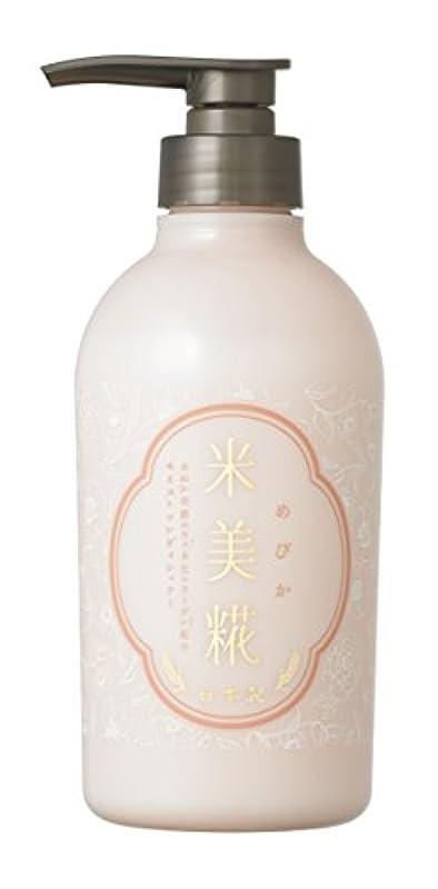 ワゴン乳剤胆嚢米美糀 モイストコンディショナー 500ml