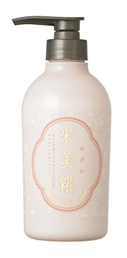 米美糀 モイストコンディショナー 500ml