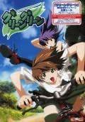 グリーングリーン 初回版 (CD-ROM)