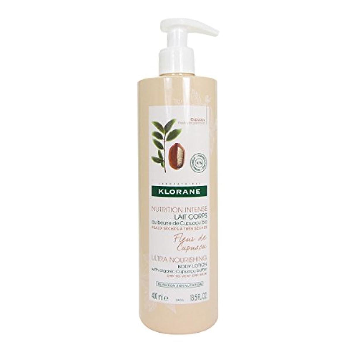 垂直愛国的なパレードKlorane Nutrition Cupu輹 Butter Body Milk 400ml [並行輸入品]