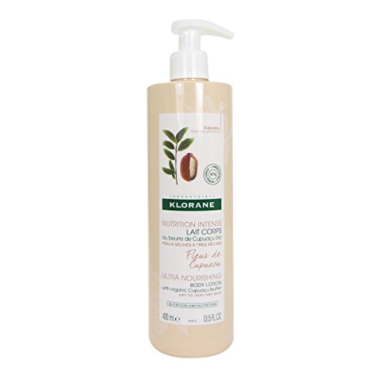 バングジャニス保育園Klorane Nutrition Cupu輹 Butter Body Milk 400ml [並行輸入品]