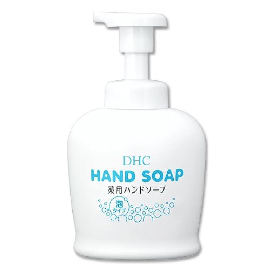 【医薬部外品】 DHC薬用ハンドソープ(石鹸)