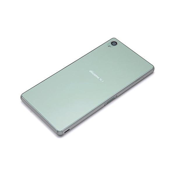 レイ・アウト Xperia Z3 (SO-01...の紹介画像5