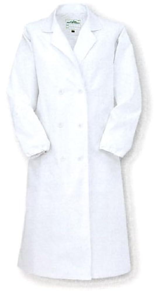 市町村チャーム掃く【CO-COS】 コーコス 実験衣 診察衣 男性用 白衣 ドクターコート ダブル (1112) 【S,M,L,LL,3L,4L5Lサイズ展開】