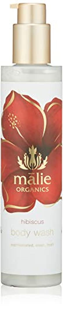 証拠吹きさらしより平らなMalie Organics(マリエオーガニクス) ボディウォッシュ ハイビスカス 224ml
