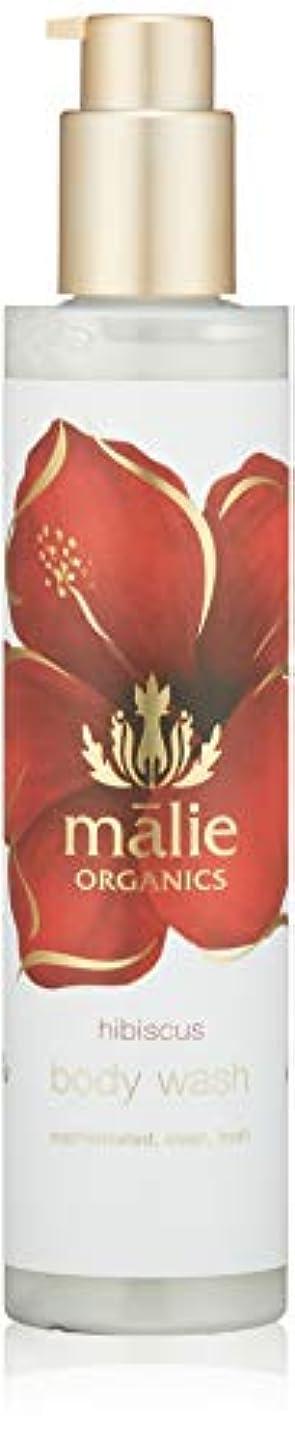 フィットとんでもない回転させるMalie Organics(マリエオーガニクス) ボディウォッシュ ハイビスカス 224ml