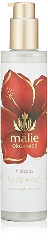 ダウン輝度軌道Malie Organics(マリエオーガニクス) ボディウォッシュ ハイビスカス 224ml