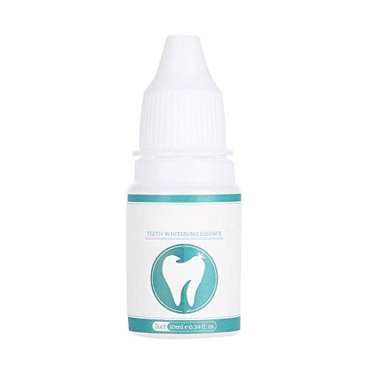 視聴者時期尚早宿題歯のホワイトニングエッセンス10ml歯のホワイトニングエッセンスパウダー口腔衛生クリーニングプラーク汚れ除去