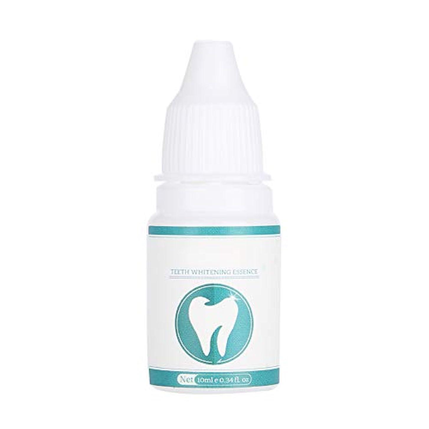 版制限された台無しに歯のホワイトニングエッセンス10ml歯のホワイトニングエッセンスパウダー口腔衛生クリーニングプラーク汚れ除去