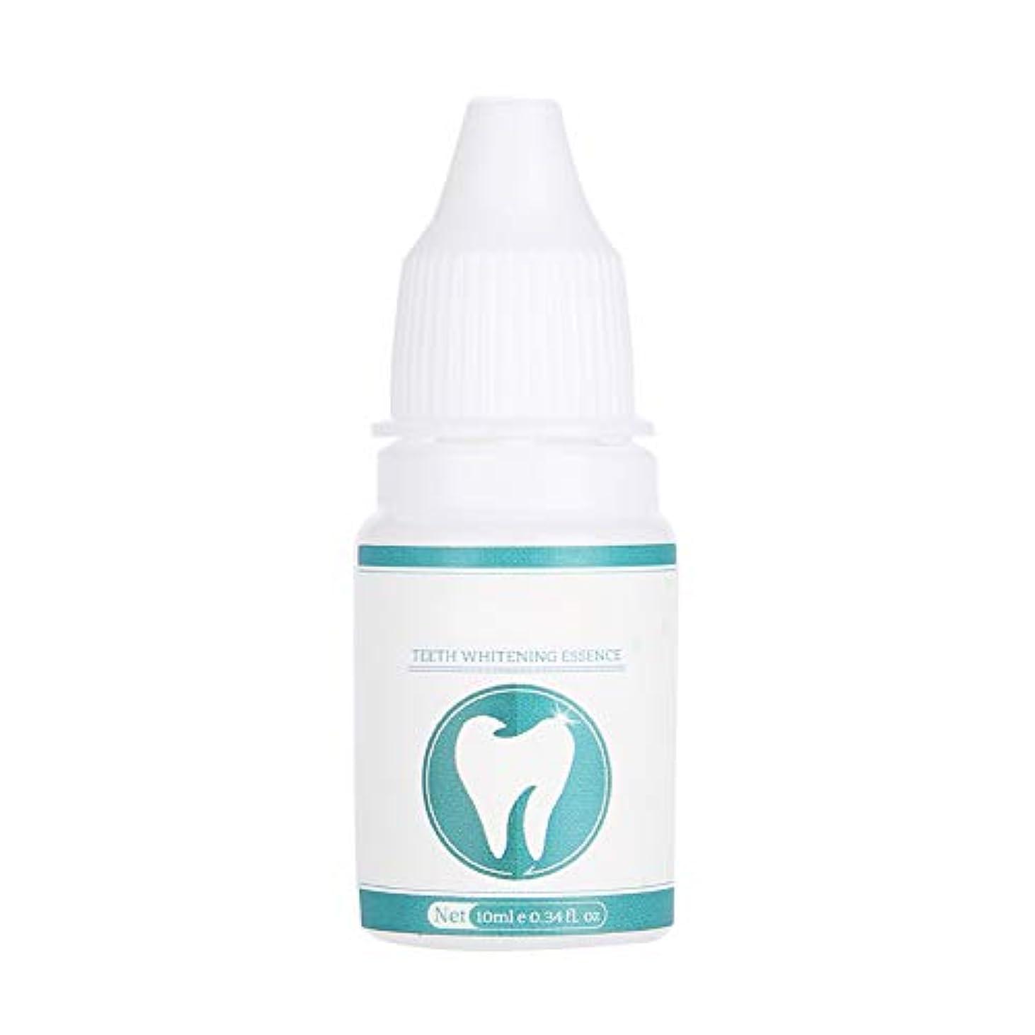 たくさんの家事安西歯のホワイトニングエッセンス10ml歯のホワイトニングエッセンスパウダー口腔衛生クリーニングプラーク汚れ除去