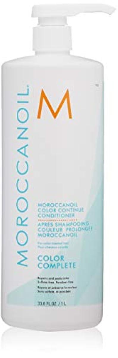 シャッターディーラーアヒルモロッカンオイル Color Continue Conditioner (For Color-Treated Hair) 1000ml/33.8oz並行輸入品