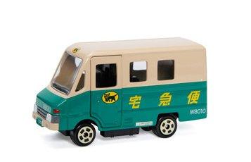 ヤマト運輸 トミカサイズミニカー ウォークスルーW8010号車 最新型 + クール宅急便車 M8010号