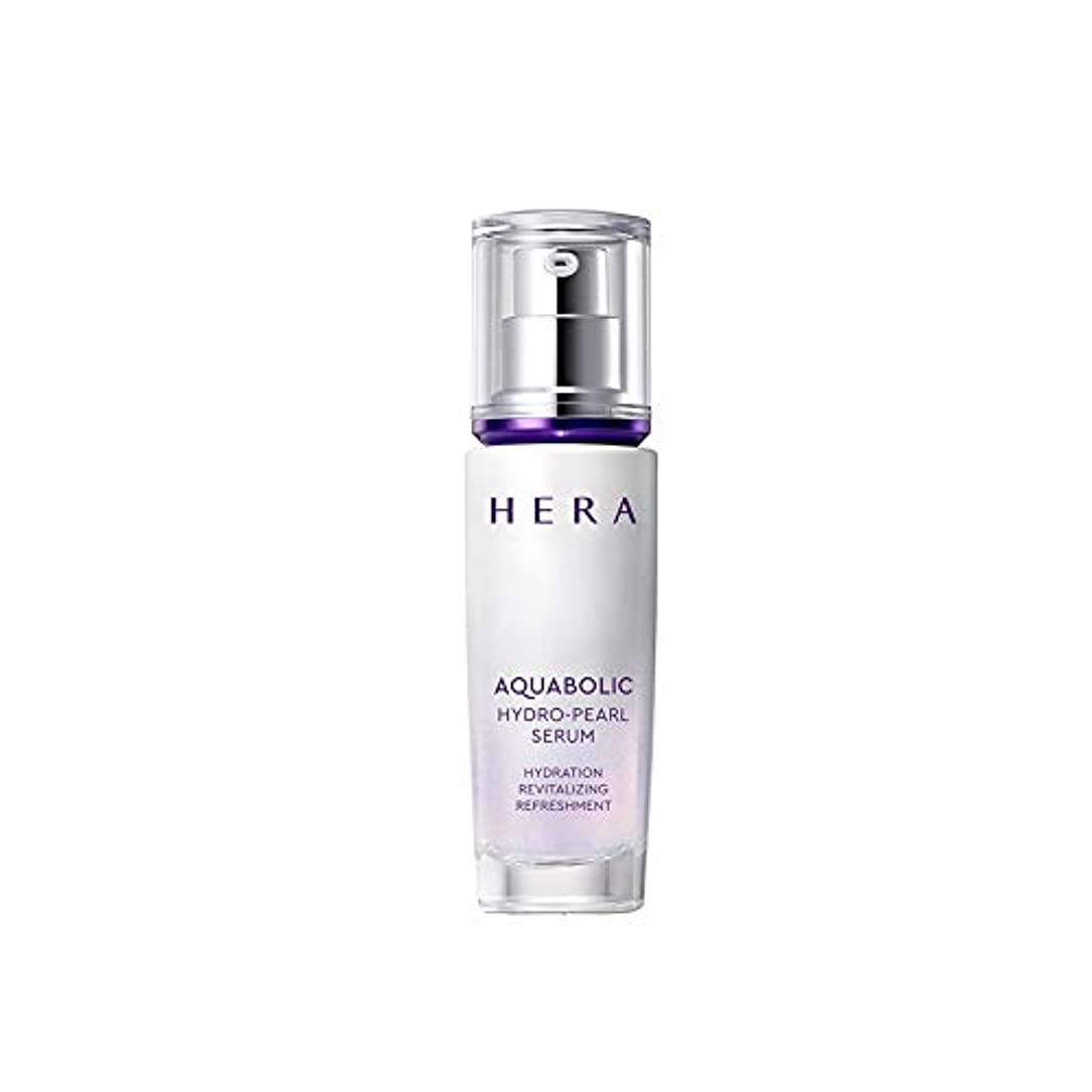 直径拒否デマンド【HERA公式】ヘラ アクアボリック ハイドロ-パール セラム 40mL/HERA Aquabolic Hydro-Pearl Serum 40ml