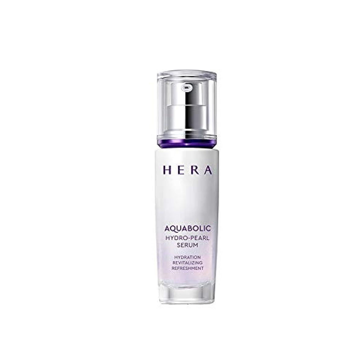 癌近代化サイクロプス【HERA公式】ヘラ アクアボリック ハイドロ-パール セラム 40mL/HERA Aquabolic Hydro-Pearl Serum 40ml
