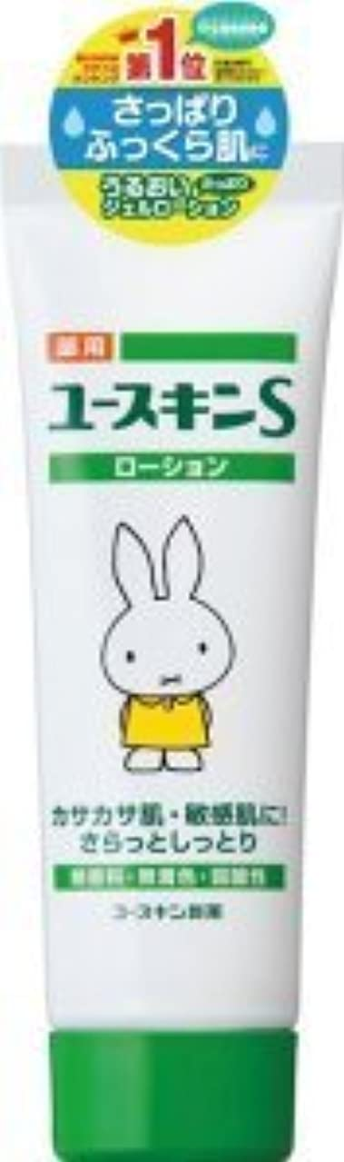 【ユースキン製薬】ユースキンS ミッフィーローション (50ml)