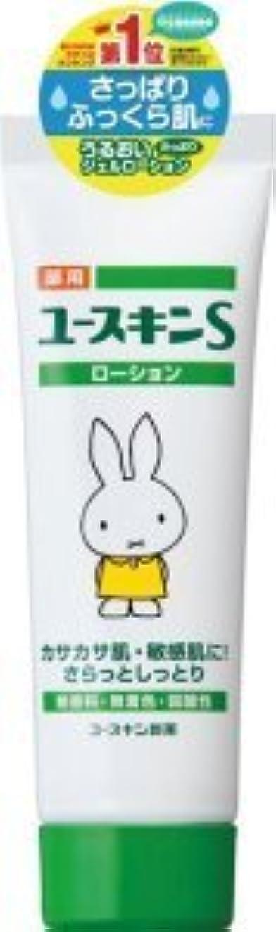 感覚苦悩穏やかな【ユースキン製薬】ユースキンS ミッフィーローション (50ml)