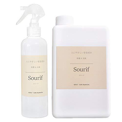 Sourif(スリーフ)300ml+1000ml 除菌消臭スプレー 安定型次亜塩素酸ナトリウム(食品添加物)200ppm ウイルス 菌 対策 花粉 対策 消臭 無害・無臭