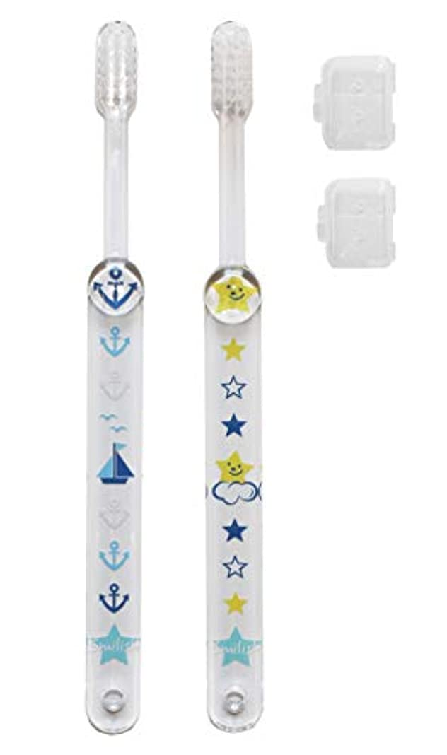 提案する熟練した不均一子ども歯ブラシ(キャップ付き)男の子 2本セット マリン スマイリースター柄