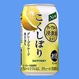 チューハイ サントリー こくしぼり〈グレープフルーツ〉350mlケース(24本入り)