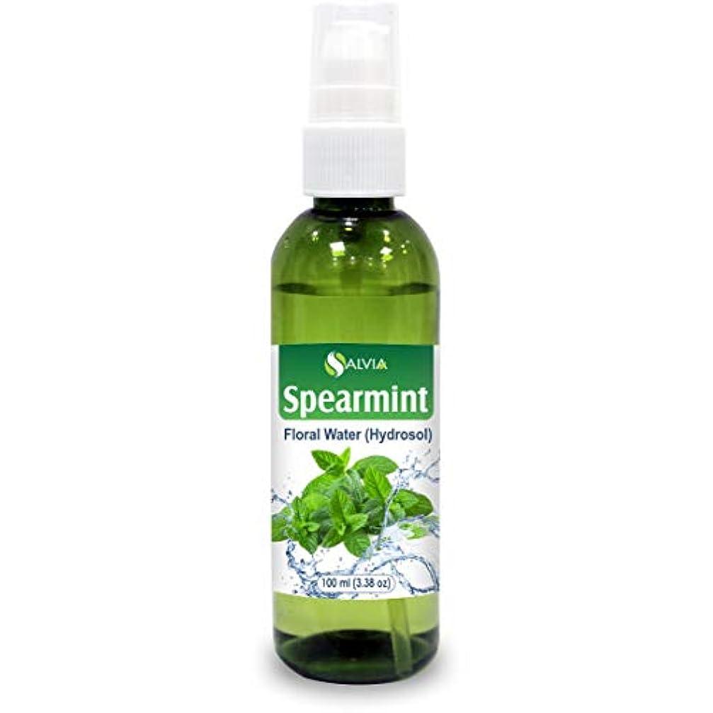 シャー威信方法Spearmint Floral Water 100ml (Hydrosol) 100% Pure And Natural