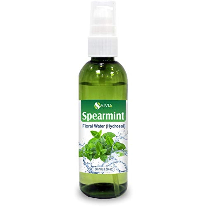 フォアタイプ扱うなるSpearmint Floral Water 100ml (Hydrosol) 100% Pure And Natural