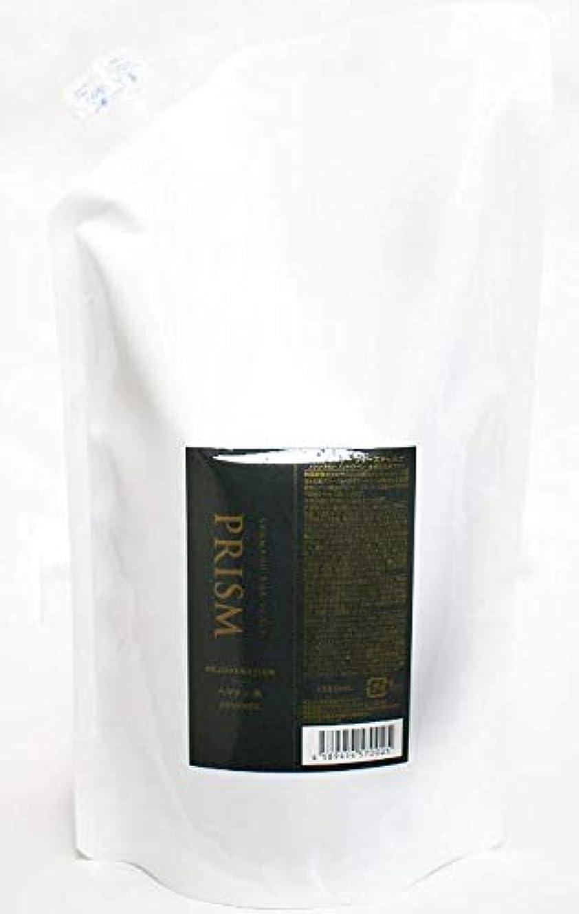 レポートを書く悪名高い神のプリズムシャンプー フォー スキャルプ(男女兼用)詰替え用 1000ml 5歳若くみえるアンチエイジングシャンプー