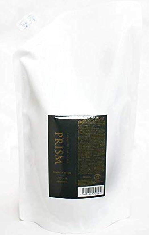 天つぼみ焦がすプリズムシャンプー フォー スキャルプ(男女兼用)詰替え用 1000ml 5歳若くみえるアンチエイジングシャンプー