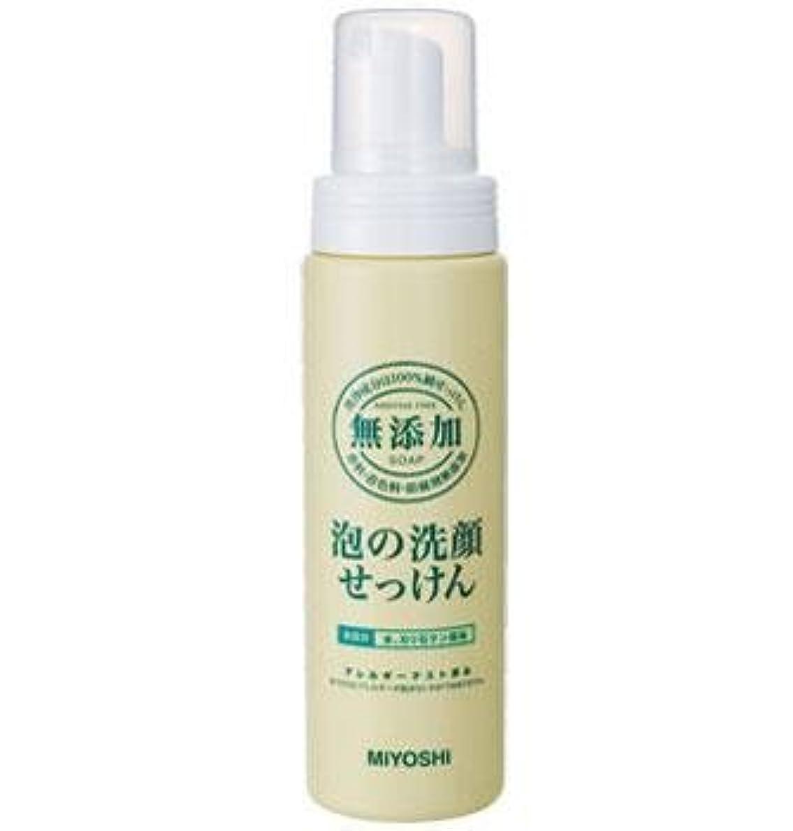 漏れ混合人道的ミヨシ石鹸 無添加 泡の洗顔せっけん ポンプ 200ml(無添加石鹸)×24点セット (4537130120019)
