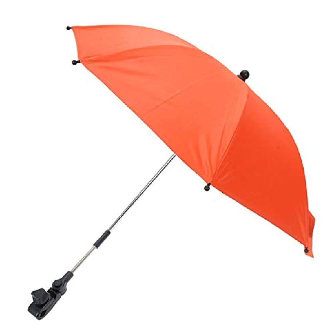 フライカイトプレゼント改善Lurrose 乳母車普遍的な調節可能なホルダー雨日傘車椅子車椅子自転車用品(ランダムカラー)のための日傘