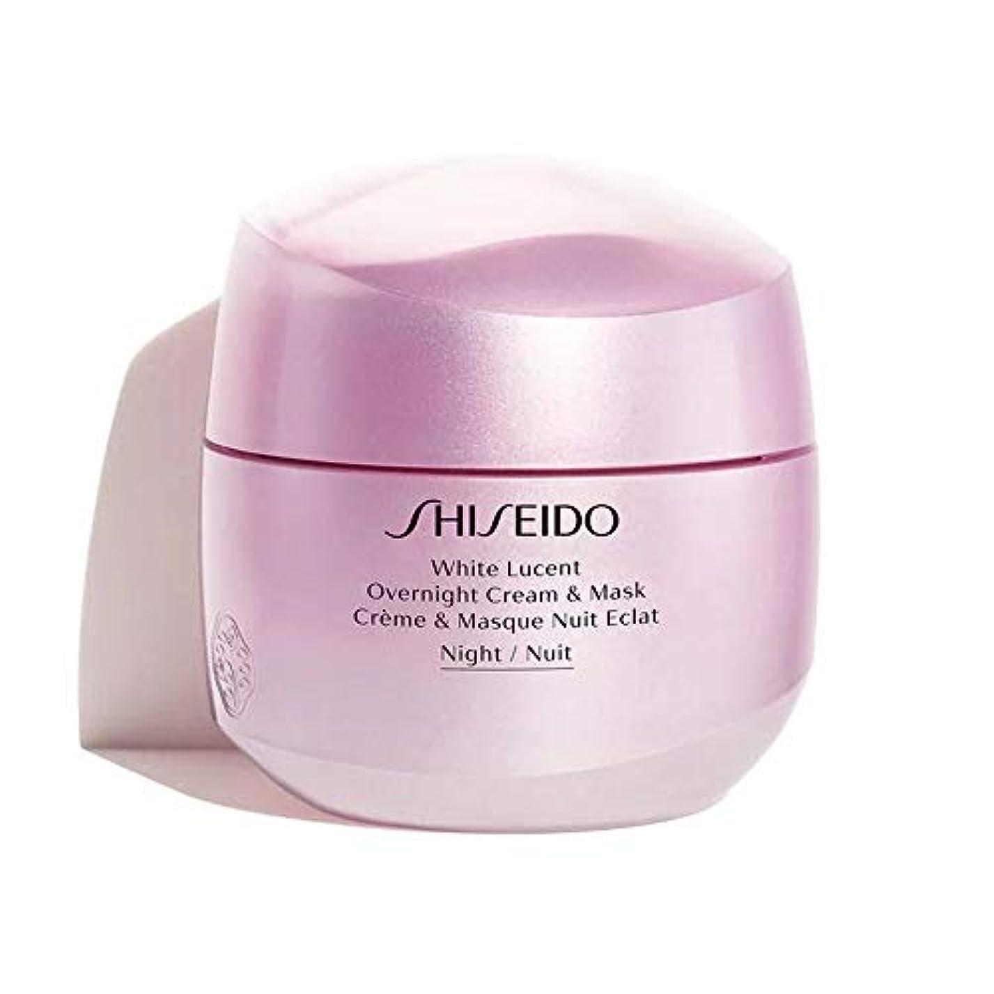 強調アサー照らす資生堂 White Lucent Overnight Cream & Mask 75ml/2.6oz並行輸入品