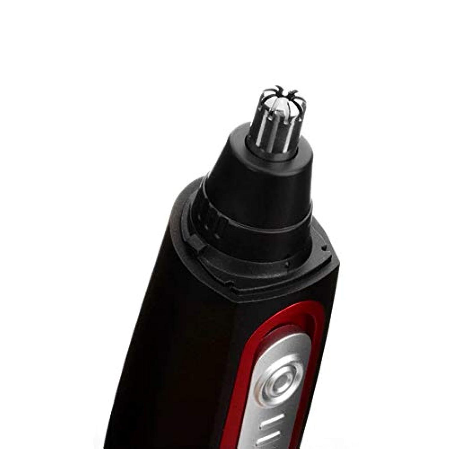 ボタン流用するぬれたノーズヘアトリマー/メンズシェービングノーズヘアスクレーピングノーズヘアハサミ/ 360°効果的なキャプチャー/三次元ロータリーカッターヘッドデザイン/ 14cm 持つ価値があります