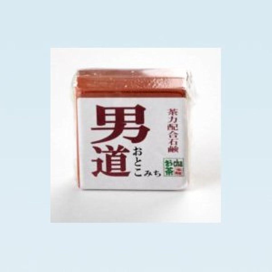 交差点周り縁石男性用無添加石鹸 男道 115g固形タイプ 抗菌力99.9%の日本初の無添加石鹸